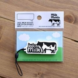 Milk Mobile