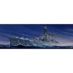 [일본GSI정품 접착제 증정] HMS HOOD(영국 순양전함 후드-1:350스케일)