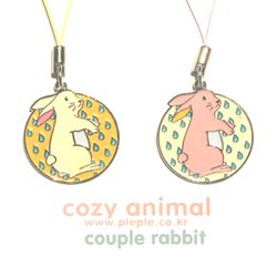 Cozy Animal Couple-Rabbit