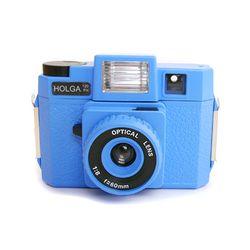Color Holga (Sky Blue)