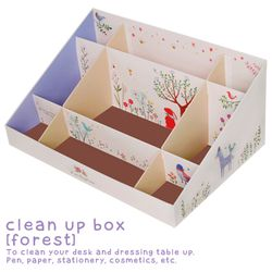 clean-up box ver.1 [ forest ]