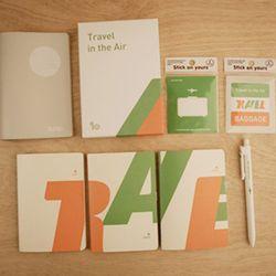 [볼펜미제공] Travel in the Air[1300K/MMMG에디션]