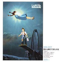 [천공의성 라퓨타]퍼즐300-227 하늘에서내려온소녀