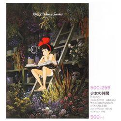 [마녀배달부 키키] 퍼즐500-259 소녀의시간