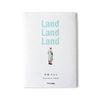 Land Land Land (양장)