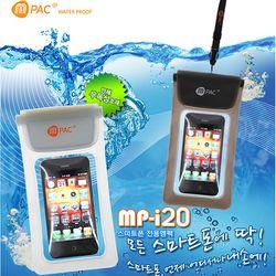 스마트폰전용방수팩MPAC i-20 어깨끈포함