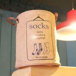 런더리 분리함(소)-Socks