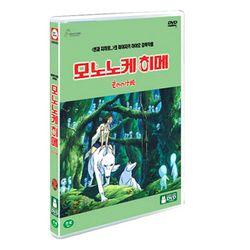 [원령공주]모노노케히메DVD(873081)
