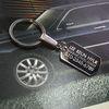각인 자동차 열쇠고리