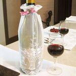 Wine bottle cover -B