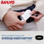 [SANYO] 에네루프 웨이스트 워머 (eneloop waist warmer)