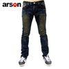 알슨 ARSON 128 PAPPER JEANS (36size)