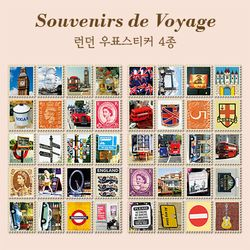 런던 우표스티커
