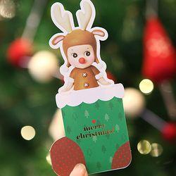 Christmas stocking card - reindeer