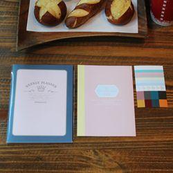 임마누엘 주간 플래너+성경읽기표