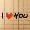 사랑해 미니