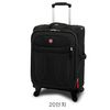Travel Gear 20inch Black [SA72082221]