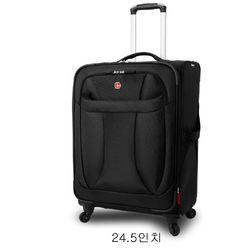 Travel Gear 24.5inch Block [SA72082226]