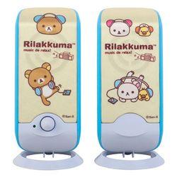리락쿠마 PC 스피커 (블루)