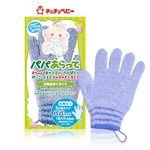 손가락 목욕장갑(블루)