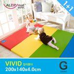 [알집매트] 1+1 칼라폴더 비비드 그랜드 G (200x140x4.0)cm 놀이방매트