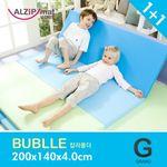 [알집매트] 1+1 칼라폴더 버블 그랜드 G (200x140x4.0)cm 놀이방매트