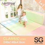 [1+1] [알집매트]칼라폴더 클래식 슈퍼그랜드 SG (240x140x4.0)cm 놀이방매트