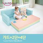 [알집매트] 알집 범퍼매트 품 - 접이식범퍼가드+칼라폴더S+2단쿠션매트
