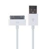아이폰 30Pin 충전 데이터 전송 케이블 (USB타입)