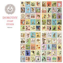 도로시 우표스티커