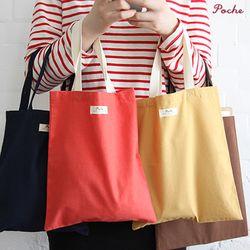 mini inner bag-orange red
