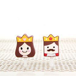 왕 & 왕비 이어독