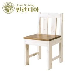 핀란디아 노블리 식탁의자