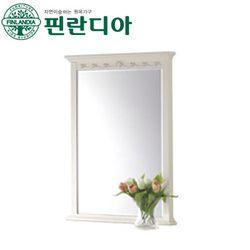 핀란디아 쏘네트 거울