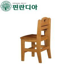 핀란디아 스마트 의자