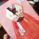 모란 한복카드 (030-SH-0007)