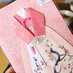매화 한복카드 (030-SH-0006)