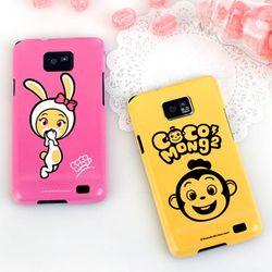 코코몽2 갤럭시S2 핸드폰 케이스(홈버튼7종세트포함)