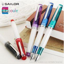 [10%▼] Sailor  Le Coule[레쿨레] 만년필