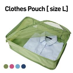 clothes pouch [size L] - forest green