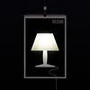 페이지 바이 페이지 LED 램프 (벽걸이)