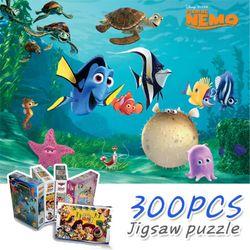니모와 친구들(D300-01) - 300조각 직소퍼즐