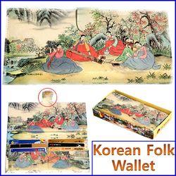 한국 민속 후렌치 지갑(대)