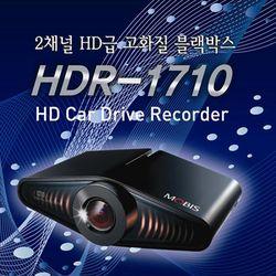 현대모비스 블랙박스 HDR-1710  2채널 8GB