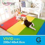 [알집매트] 칼라폴더 비비드 그랜드 G (200x140x4.0)cm