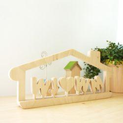 자작나무 이니셜 러브 인 하우스