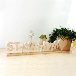 자작나무 이니셜 러블리 패밀리