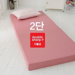 무독성PU 핑크 2단접이식 싱글매트리스