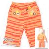 H-28162 롤앤롤 포켓  순면 바지 Orange (12개월)