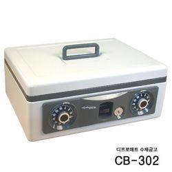 슬라이딩 수제금고 CB-302